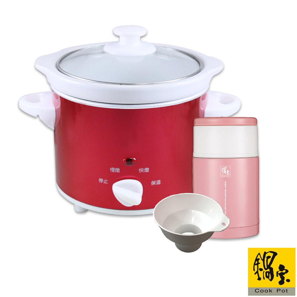 鍋寶1.8L養生燉鍋-節能暖心組EO-SE1808 SVP1080PAB1