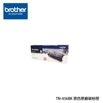 Brother TN- 456 BK 原廠高容量黑色碳粉匣