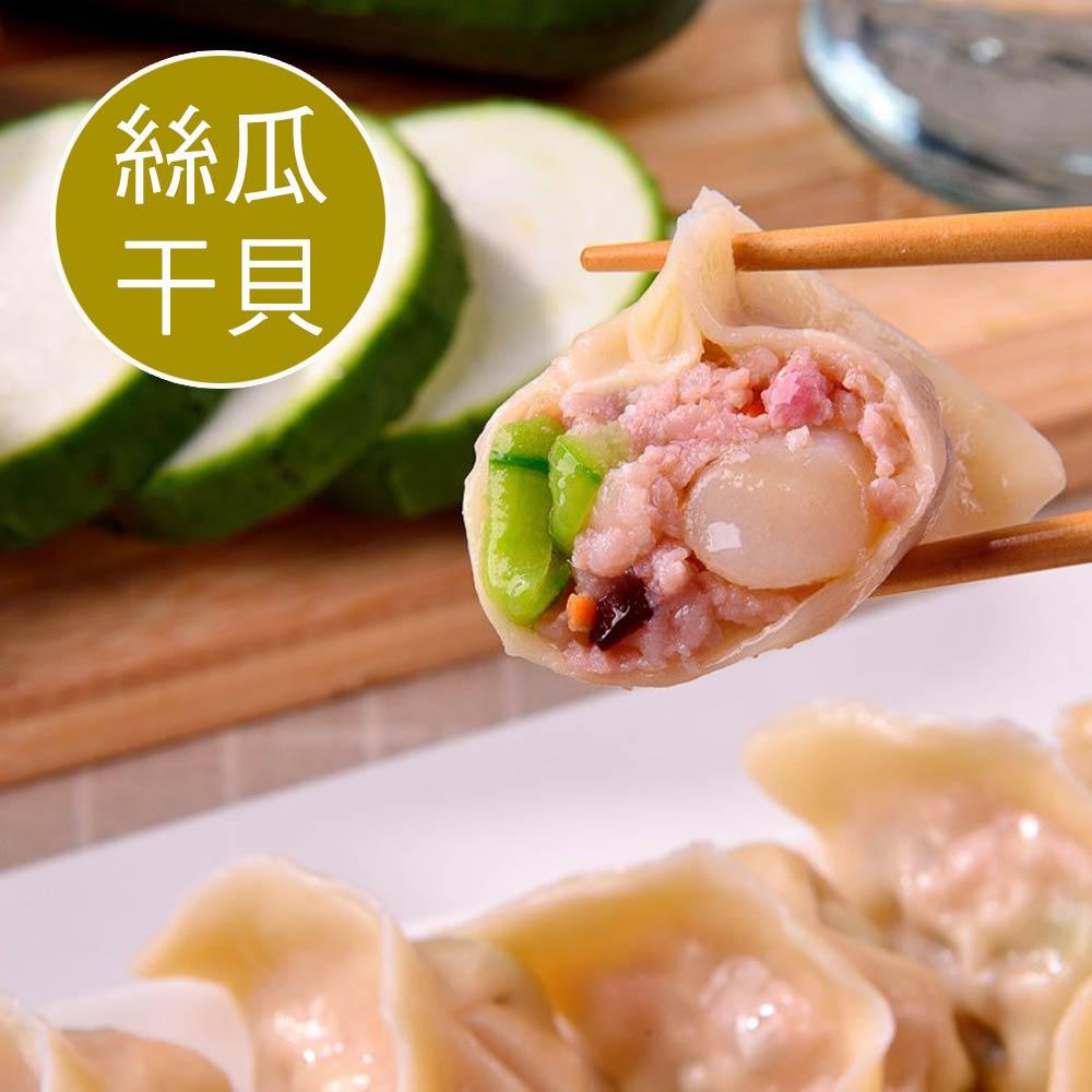 秝秝飽滿 爆餡手工大水餃(3包)(任選)