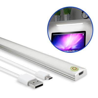 USB LED燈 觸控開關式 超薄型可調光鋁合金