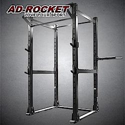 AD-ROCKET 重裝坦克 多功能重訓架 啞鈴架 訓練框架 蹲舉 加強款
