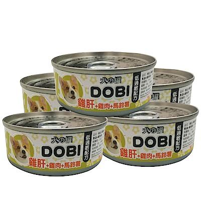 MDOBI摩多比- DOBI多比小狗罐-雞肝+雞肉+馬鈴薯80G(24罐)