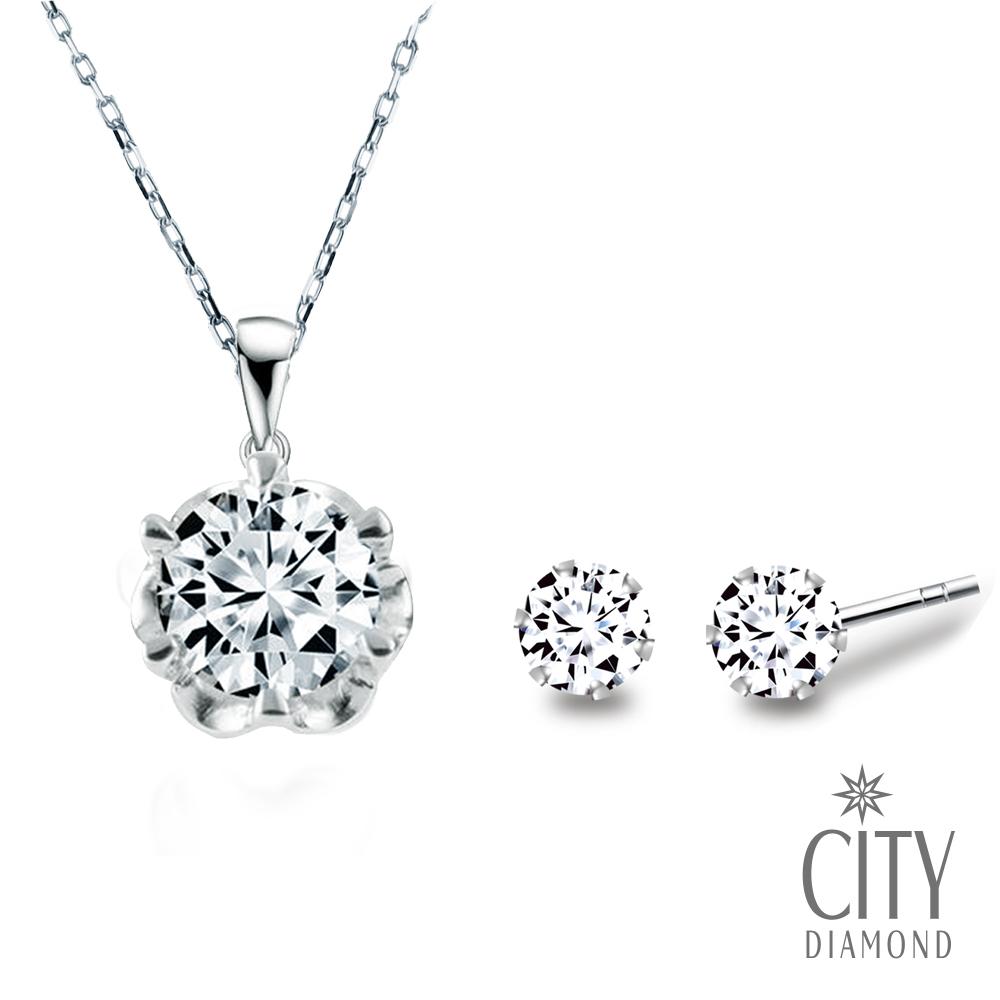 City Diamond引雅 『敬永恆-50分』鑽墜耳環套組-巴黎花都B