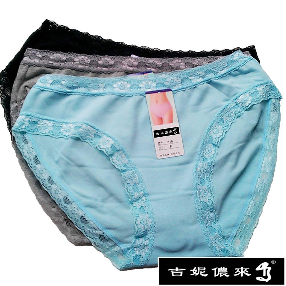 吉妮儂來 6件組舒適加大尺碼低腰蕾絲媽媽褲(隨機取色)