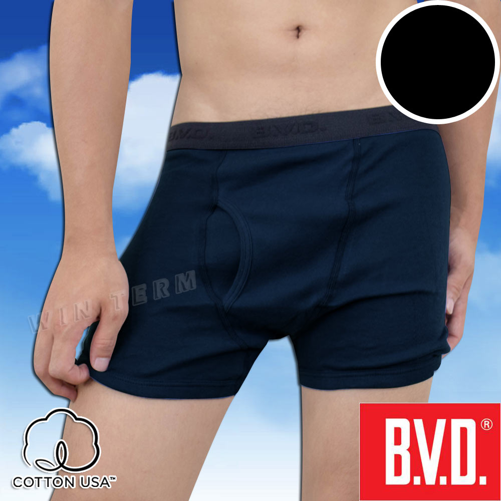 BVD 100%純棉彩色平口褲(黑色4入組)-台灣製造