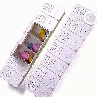 iSFun 一周期分類隨身藥盒/二入