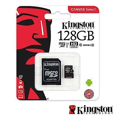 Kingston 金士頓 128G 80MB/s microSDXC U1 記憶卡SDCS