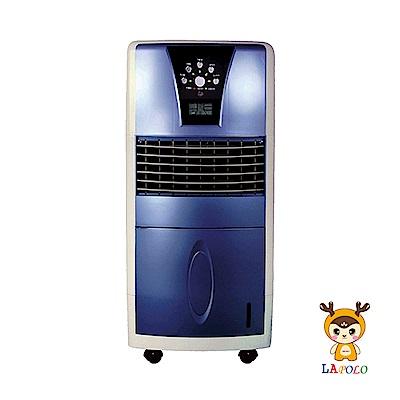 LAPOLO藍普諾 微電腦四合一冰冷扇 8 公升 ZS- 888 D