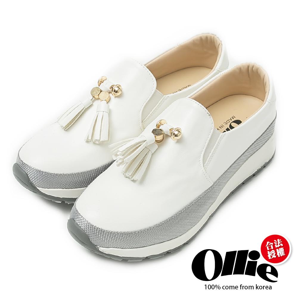 Ollie韓國空運-正韓製金屬流蘇懶人增高鞋-白
