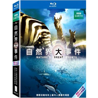 BBC 自然界大事件 ( 雙碟版)  藍光BD