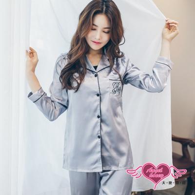 居家睡衣 細緻典雅 二件式長袖襯衫式成套休閒服(銀F) AngelHoney天使霓裳