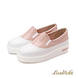 LisaVicky撞色拼接鬆緊帶厚底增高鞋-粉白色