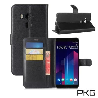 PKG HTC U11-PLUS 側翻式皮套-經典皮套系列-時尚黑