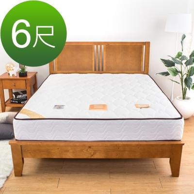 Boden-典藏護背硬式獨立筒床墊(適中偏硬)-6尺加大雙人