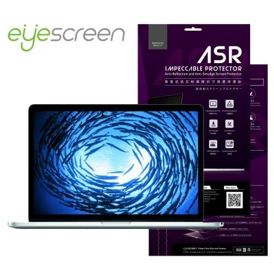 EyeScreen Macbook 15吋 Retina ASR 低反射護眼抗污 保護貼