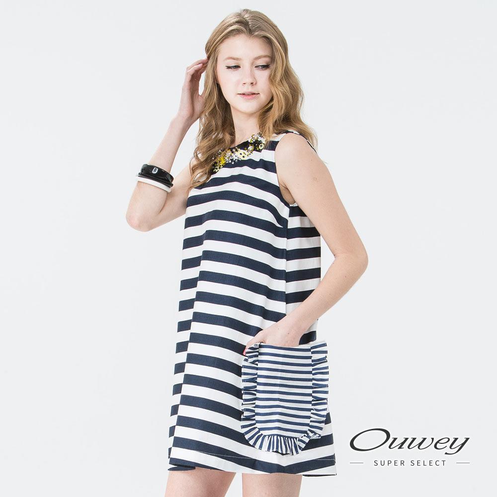 OUWEY歐薇 休閒甜美縫飾條紋洋裝(藍)