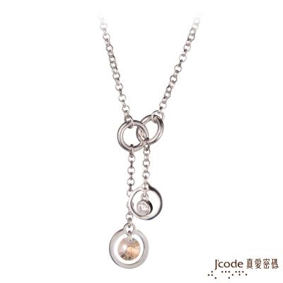 J'code真愛密碼 繽紛夢境純銀墜子 送白鋼項鍊