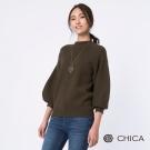 CHICA 秋瑟盎然素色高領設計針織衫(2色)