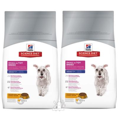 Hill's 希爾思 熟齡犬 小型及迷你犬配方 乾糧 1.5公斤 X 2包