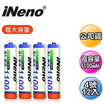 iNeno艾耐諾4號高容量鎳氫充電電池12入