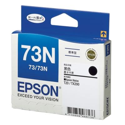 EPSON NO.73N 原廠黑色墨水匣(T105150)