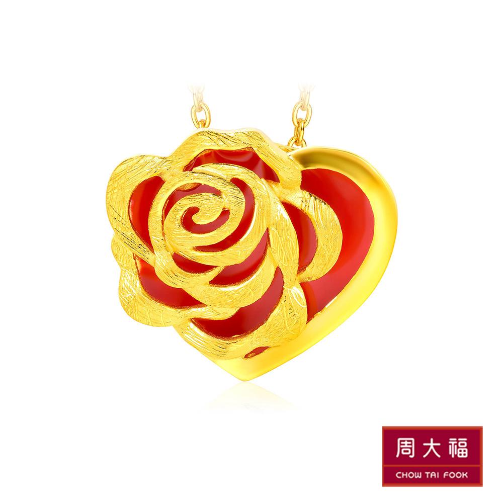 周大福 迪士尼美女與野獸系列 燒青心形紅玫瑰黃金吊墜(不含鍊)