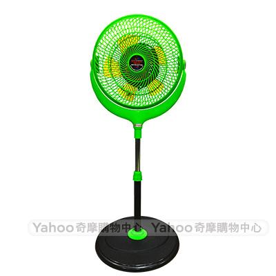金展輝14吋內旋360度循環扇(AF-1458)