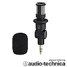 audio-technica 插入式立體麥克風 AT9911