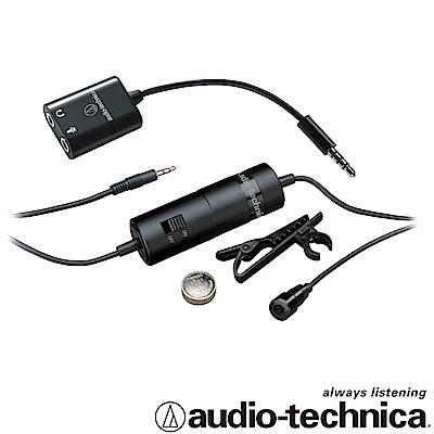 audio-technica  智慧型手機用單聲麥克風 ATR3350iS
