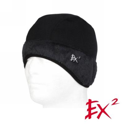 EX2 《 防風保暖帽》(黑)