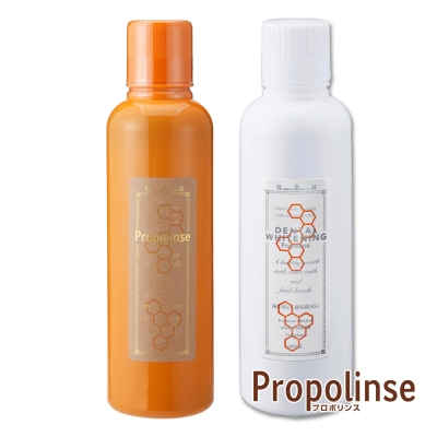 日本 Propolinse 漱口水超值組-蜂膠+潔白漱口水(600mlx2入組)