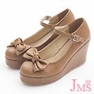 JMS-俏皮雙層蝴蝶結楔型娃娃鞋-棕色