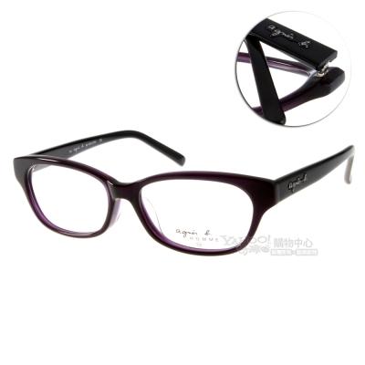 agnes b.眼鏡 優雅法式/紫黑色#AB7018 DPA