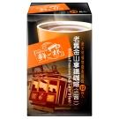 鮮一杯 老舊金山拿鐵咖啡二合一 (20gx12入)