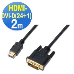 曜兆DIGITUS HDMI轉DVI-D(24+1)互轉線-2公尺(公-公)