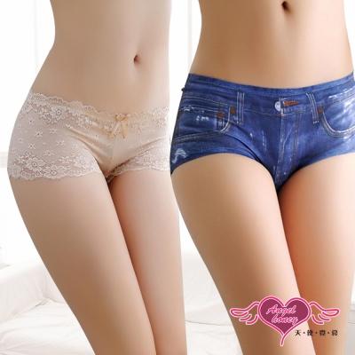 內褲 日系清純款蕾絲內褲(任選3件) 天使霓裳