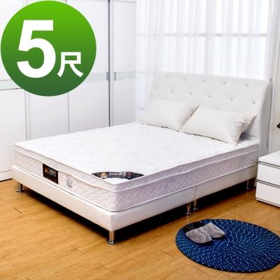 Boden-護框3D透氣備長炭抗菌獨立筒床墊(適中偏硬)-5尺標準雙人