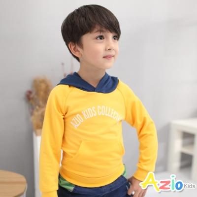 Azio Kids 童裝-帽T 字母配色連帽長袖T恤(黃)