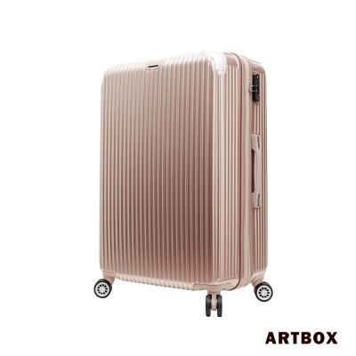ARTBOX 時尚格調-24吋PC可加大鏡面海關鎖行李箱(金色)