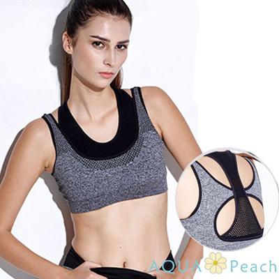 運動內衣 撞色拼接工字型後背運動內衣 (灰色)-AQUA Peach