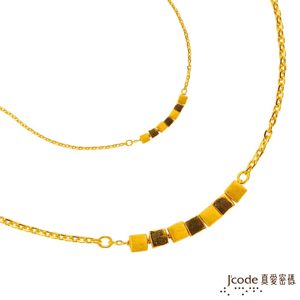 J'code真愛密碼金飾 風格黃金項鍊+黃金手鍊
