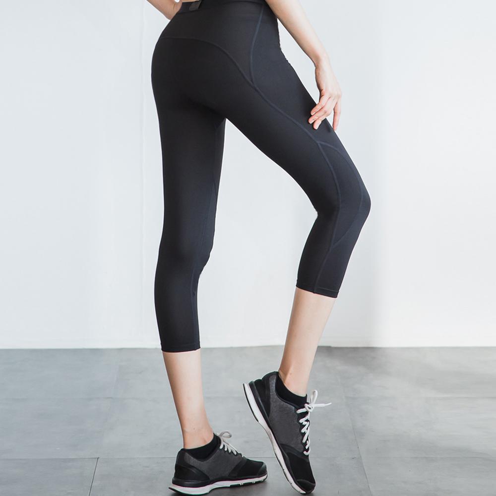 [熱銷回饋8折] LEAP 女子限定Ultra fit 運動壓縮緊身七分褲