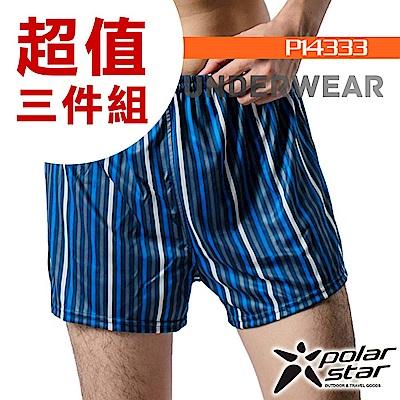 PolarStar 男 格紋排汗四角內褲 (寬鬆版型)『灰藍』(三入) P14333
