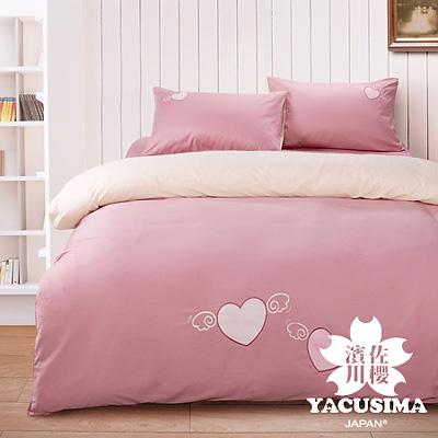日本濱川佐櫻-愛戀羽翼 雙人四件式貼布繡被套床包組