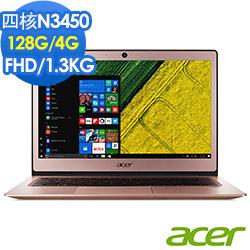 Acer SF113-31-C380 13吋筆電(N3450/128G/4