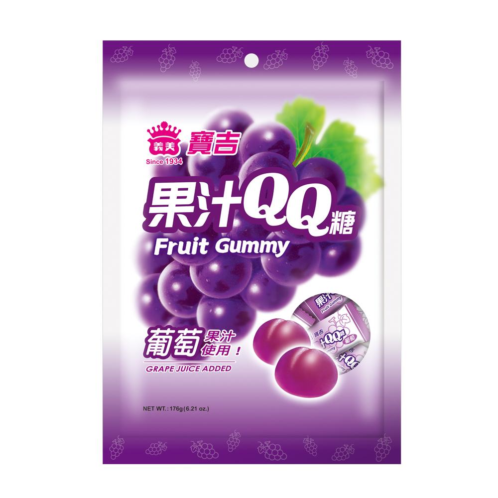 義美 寶吉果汁QQ糖-葡萄(176g)
