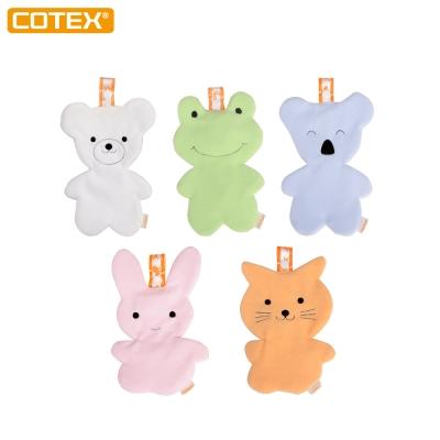 COTEX Sikaer動物造型安撫巾 五種可愛動物造型