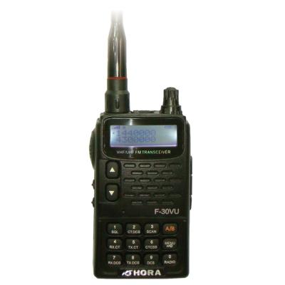 HORA F-30VU VHF UHF 雙頻無線電對講機