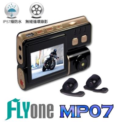 FLYone MP07 720P HD 雙鏡頭機車行車記錄器- 急速配