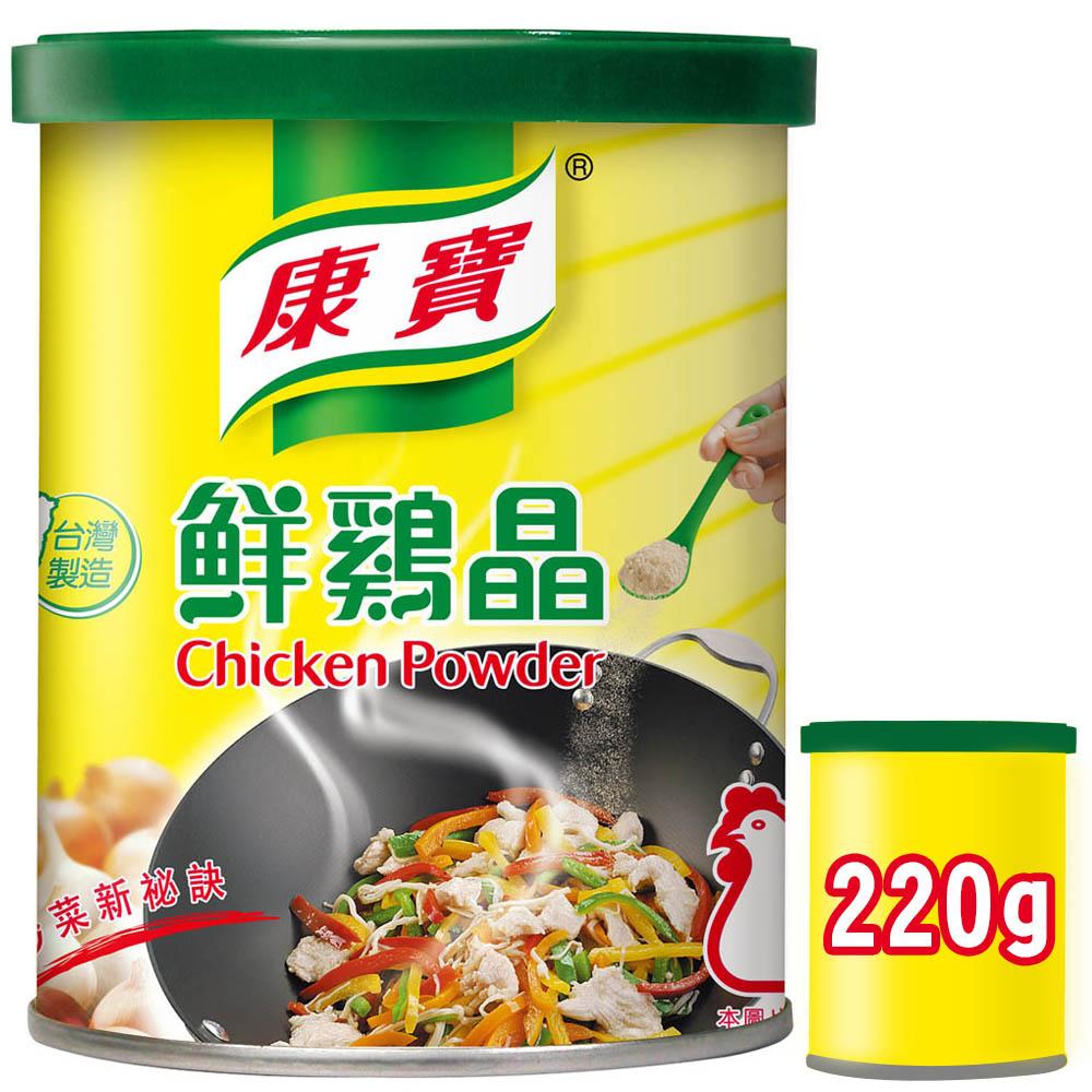 康寶 鮮雞晶(220g)